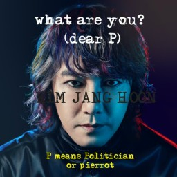 What Are You? (Dear P. Politician Or Pierrot)