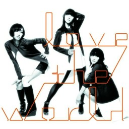 Love The World (Original Instrumental)