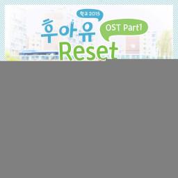 Reset (Inst.)