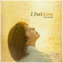 I Feel Love (Inst.)