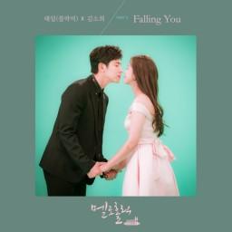 Falling You