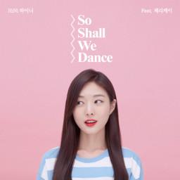 So Shall We Dance