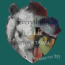 All Lies