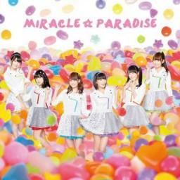 Miracle Paradise (Instrumental)