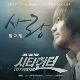 Love (City Hunter OST)