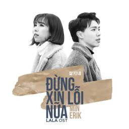 Đừng Xin Lỗi Nữa (Lala - Hãy Để Em Yêu Anh OST)