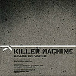 Killer Machine [Stream Into The Desire Remix]