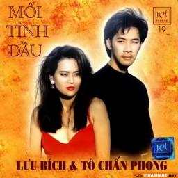 Phù Du