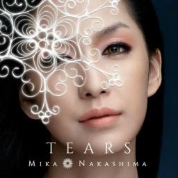 見えない星 (Mienai Hoshi)