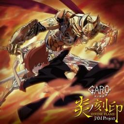 Hono no Kokuin -DIVINE FLAME-