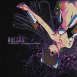 Clover Heart's feat.mintea (Nadir Edit)