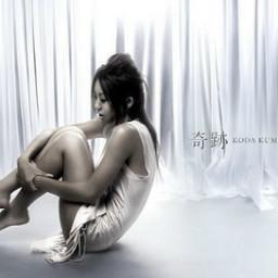 Kiseki (instrumental)
