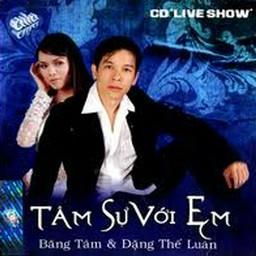 Chuyến Xe Lam Chiều
