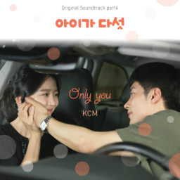 Only You (Inst.)