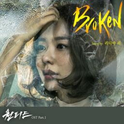Broken (English Ver.)