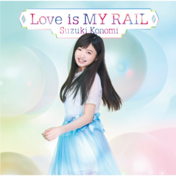 Love Is My Rail (Instrumental)