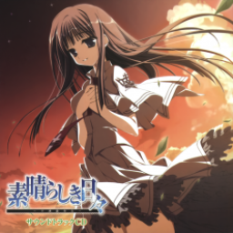 Kuuki Rikigaku Shoujo to Shounen no Uta -Piano Ver.-