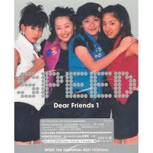 SPEED THE MEMORIAL BEST 1335days Dear Friends 1