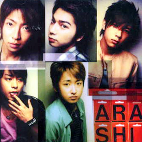 Lai-Lai-Lai - Arashi | Bài hát, lyrics