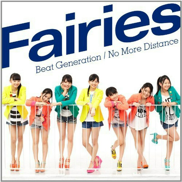 No More Distance - Fairies | Bài hát, lyrics