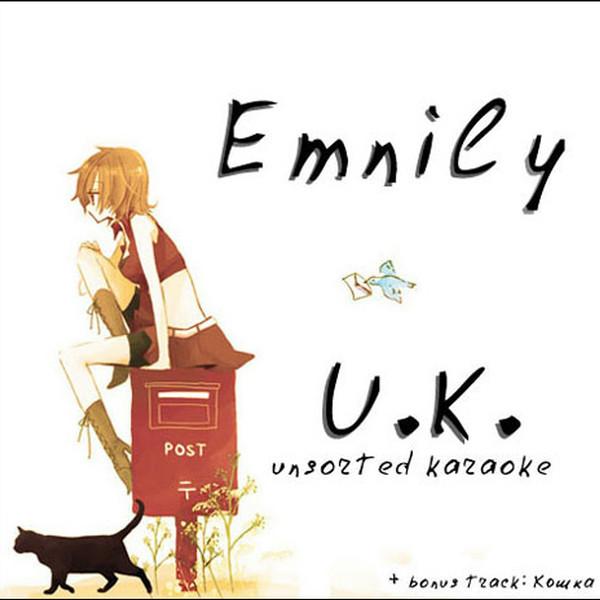 Love is War (piano) - Emnily | Bài hát, lyrics