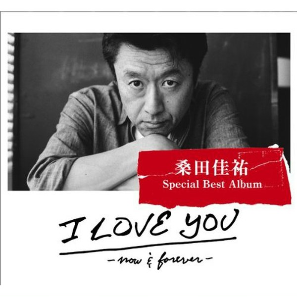 I LOVE YOU -Now&Forever- (CD1)