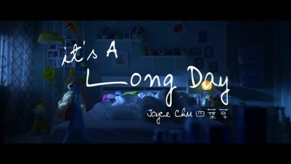 It`s A Long Day