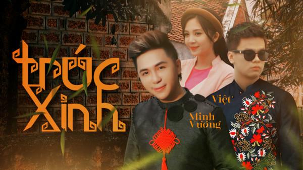 Trúc Xinh