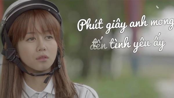 Ánh Nắng Của Anh (Chờ Em Đến Ngày Mai OST)