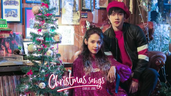 Mashup Christmas Songs
