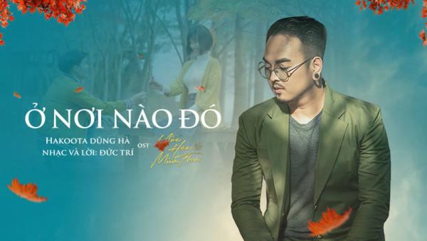 Ở Nơi Nào Đó (Ước Hẹn Mùa Thu OST)