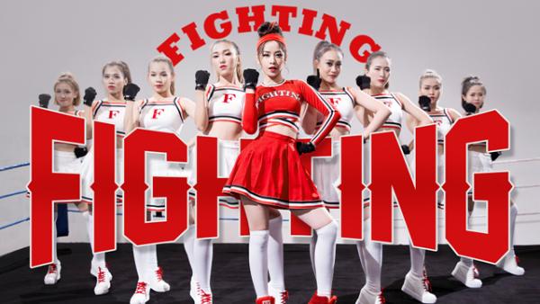 Fighting Fighting (Tỉnh Giấc Tôi Thấy Mình Trong Ai OST)