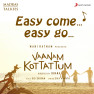 Easy Come Easy Go (From