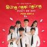 Don't Be Shy (Vietnamese - English Version)