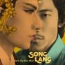 Nam Ai (Lớp Mái) (Song Lang OST)