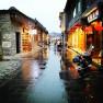 Khói Túi Xiên Đường / 烟袋斜街