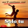 Medley: Vacanze romane / Italiana / Estate