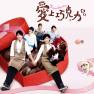 Bu Bai (Album Version)