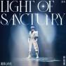 Light Of Sanctuary