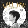 Will You / 王源