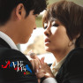 She Over Flowers (From