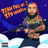 Trap Doin Numbers (feat. King Louie)