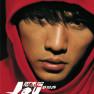 安靜 - An Jing