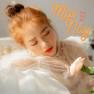 Mai Này (Ngốc Ơi Tuổi 17 OST) - Phùng Khánh Linh, HAN