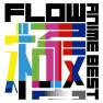 Flow Anime Best Kiwamiix by DJ KAZU