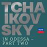 Tchaikovsky: 1812 Overture, Op. 49 (Finale)