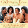 This Is How It Works (from Waiting to Exhale - Original Soundtrack)
