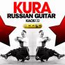 Russian Guitar (Radio Edit)