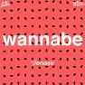 Wannabe