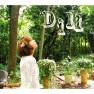 Dill (Instrumental)